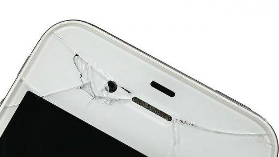 Kameraglas Reparatur